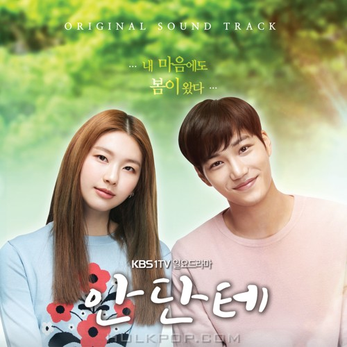 Various Artists – Andante ORIGINAL SOUND TRACK
