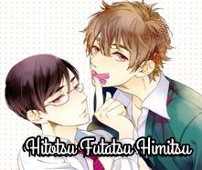 Hitotsu Futatsu Himitsu
