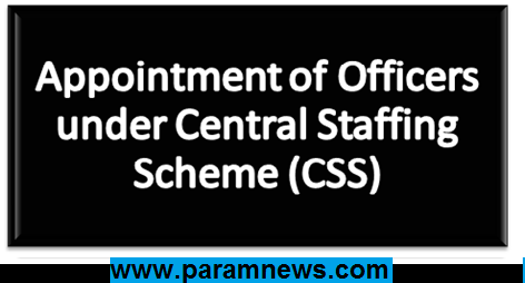 appointment-of-officers-under-css-paramnews-govt-report