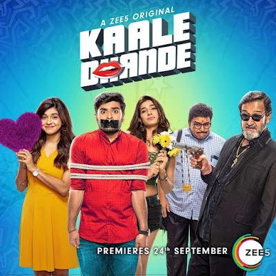 Kaale Dhande 2019 Marathi WEB Series 720p HEVC x265