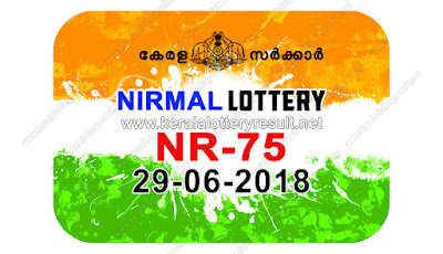 KeralaLotteryResult.net, kerala lottery result 29.6.2018 nirmal NR 75  29 june 2018 result, kerala lottery, kl result,  yesterday lottery results, lotteries results, keralalotteries, kerala lottery, keralalotteryresult, kerala lottery result, kerala lottery result live, kerala lottery today, kerala lottery result today, kerala lottery results today, today kerala lottery result, 29 06 2018, 29.06.2018, kerala lottery result 29-06-2018, nirmal lottery results, kerala lottery result today nirmal, nirmal lottery result, kerala lottery result nirmal today, kerala lottery nirmal today result, nirmal kerala lottery result, nirmal lottery NR 75 results 29-6-2018, nirmal lottery NR 75, live nirmal lottery NR-75, nirmal lottery, 29/6/2018 kerala lottery today result nirmal, 29/06/2018 nirmal lottery NR-75, today nirmal lottery result, nirmal lottery today result, nirmal lottery results today, today kerala lottery result nirmal, kerala lottery results today nirmal, nirmal lottery today, today lottery result nirmal, nirmal lottery result today, kerala lottery result live, kerala lottery bumper result, kerala lottery result yesterday, kerala lottery result today, kerala online lottery results, kerala lottery draw, kerala lottery results, kerala state lottery today, kerala lottare, kerala lottery result, lottery today, kerala lottery today draw result