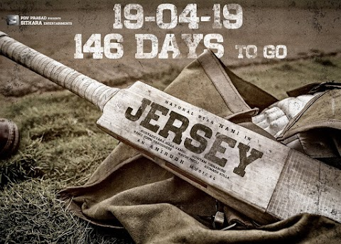 Nani's Jersey Pre Look Poster with Release Date