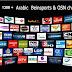 أكثر من 500 سرفر CCCAM فاتح لجميع باقات العالم شاهد 2017 BEIN MAX + سرفر IPTV هدية لكم