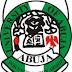 UNIABUJA 2016/17 Postgraduate Admission List Out