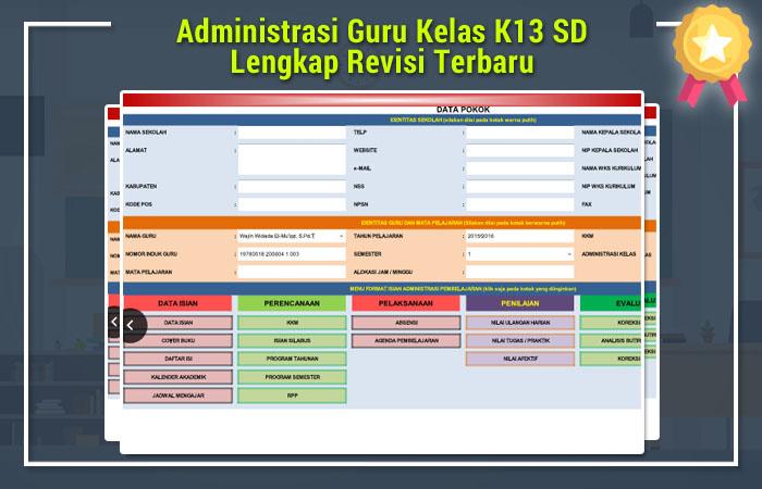 Administrasi Guru Kelas K13 SD Lengkap