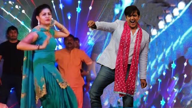 पहली बार 2 स्टार एक साथ Sapna और Ravi Kishan || सपना ने रवि किशन को सिखया डांस || Maina Haryanvi
