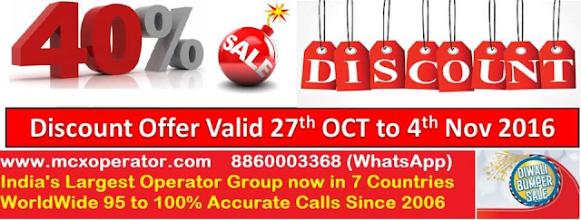 Biggest Discount of the Year www.mcxoperator.com