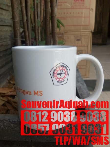 SOUVENIR PERNIKAHAN MURAH PADALARANG JAWA BARAT 40553 JAKARTA