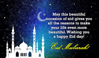 eid mubarak hd images download