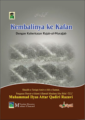 Download: Kembalinya ke Kafan pdf in Malay by Maulana Ilyas Attar Qadri