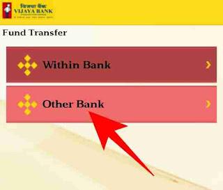 Mobile banking se pese transfer kaise kare 4