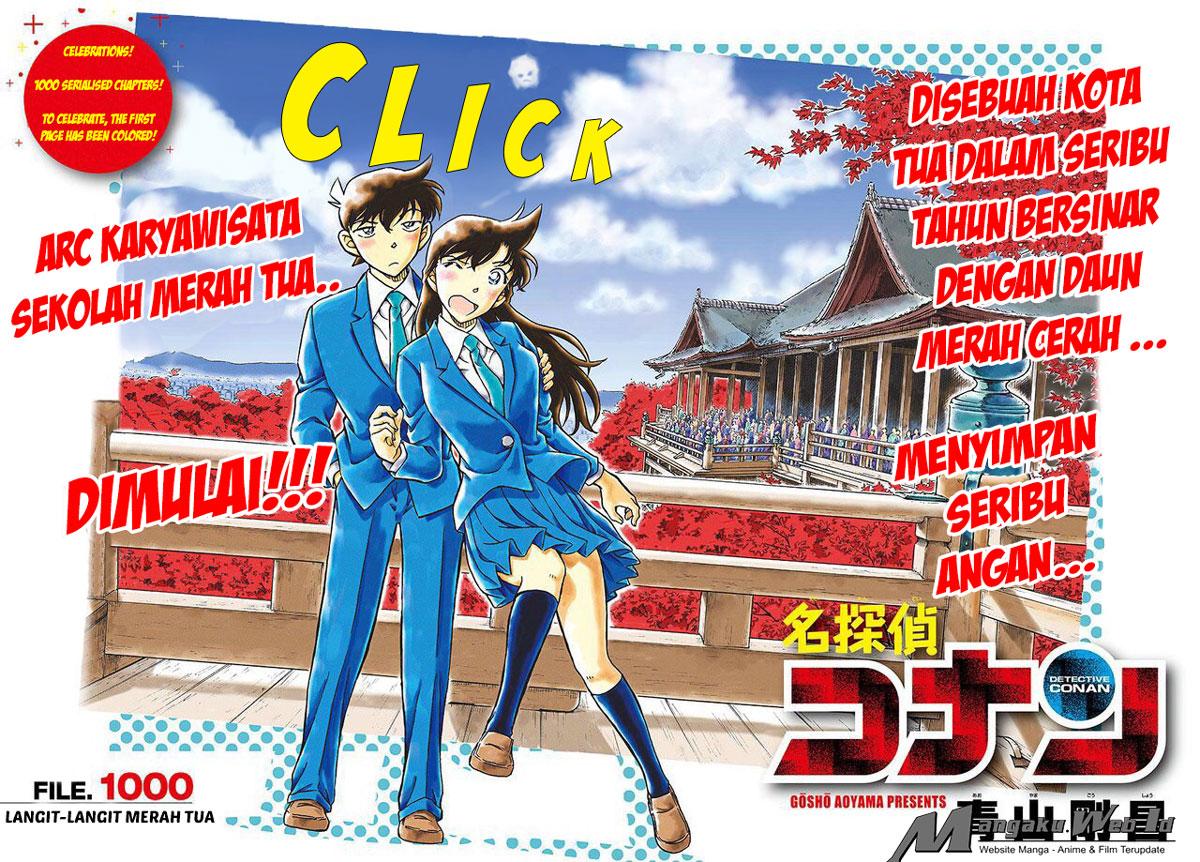 03 Detective Conan z1000   Langit langit Merah Tua