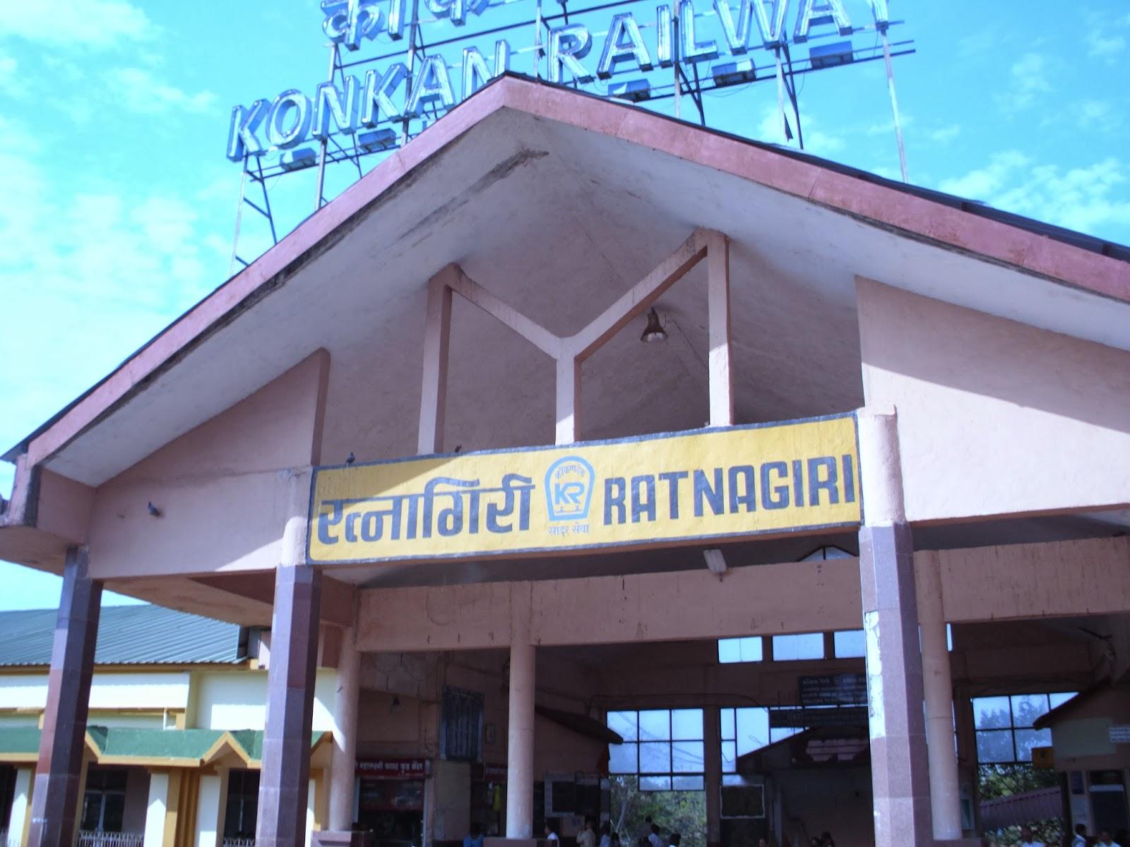 Ratnagiri Railway Station