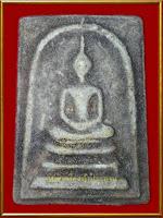 http://tubtimthong-amulet.blogspot.com/2014/09/blog-post_22.html