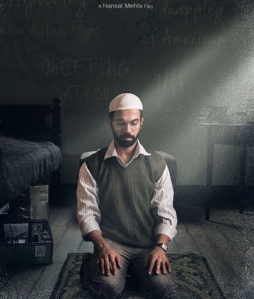 full cast and crew of Bollywood movie Omerta 2017 wiki, Rajkummar Rao, Omerta story, release date, Omerta Actress name poster, trailer, Video, News, Photos, Wallapper
