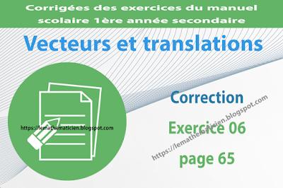 Correction - Exercice 06 page 65 - Vecteurs et translations