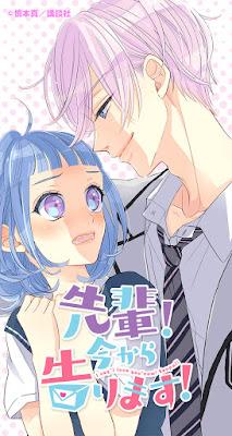 Senpai! Ima Kara Tsugerimasu! de Shinmoto Shin