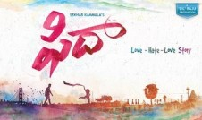 Vachinde new song Fidaa Best Telugu movie Song 2017 week