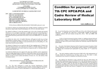 7th-cpc-hpca-pca-medical-laboratory-staff-english-news
