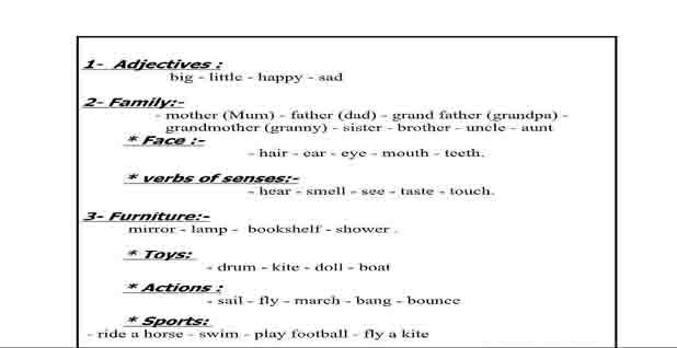 مذكرة اللغة الانجليزية منهج برايت ستار bright star للصف الثانى الابتدائى الترم الاول وورد