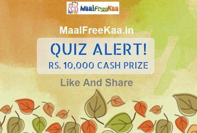 Cash Prize Quiz Game