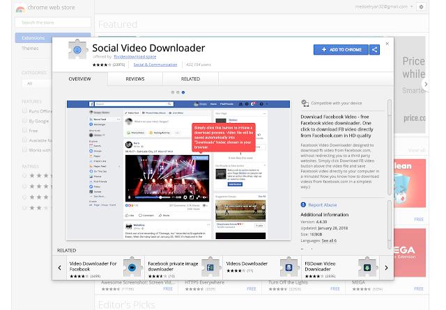 برنامج تحميل الفيديو من الفيس بوك للكمبيوتر اون لاين