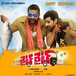 Right Right Songs Free Download Sumanth Ashwin, Pooja Jhaveri, Prabhakar, J.B Right Right 2016 mp3 songs download, 128Kbps, High Quality, HQ Songs, Lyrics, Free Download
