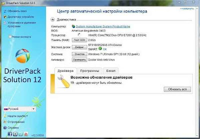 Driverpack solution screenshot windows 8 downloads.