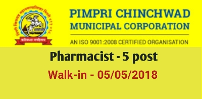 Pharmacist vacancy pune
