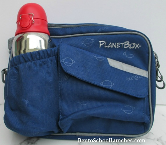 Review: PlanetBox BottleRocket Booster Water Bottle
