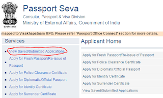 Step1: Upload the Supporting Documents in online for passport image