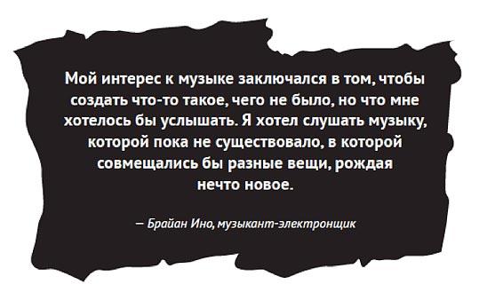 Остин Клеон
