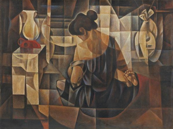 Artodyssey: Vicente Manansala