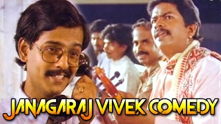 Janagaraj Vivek Comedy Scenes   Pudhu Pudhu Arthangal Comedy Scenes
