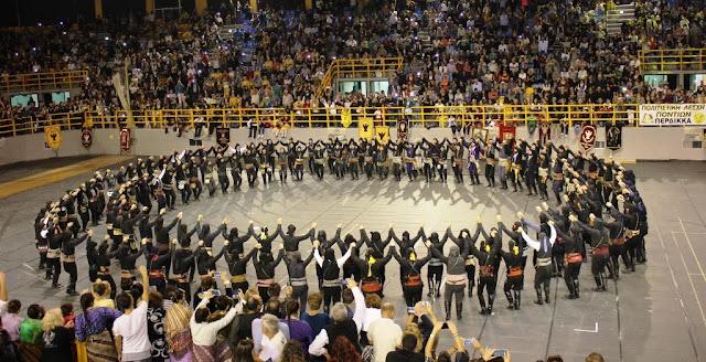 Χορός Σέρρα - 12ο Πανελλαδικό Φεστιβάλ Ποντιακών Χορών (Video)