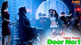 Oopiri Telugu Door No 1 Lyric Video _ Nagarjuna _ Karthi _ Tamannaah _ Gopi Sundar