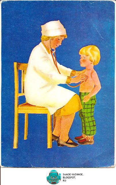 Старые советские настольные игры. Наши мамы игра Е. Парсницкая, художник М. Афанасьева 1984. Врач, доктор карточки, картинки