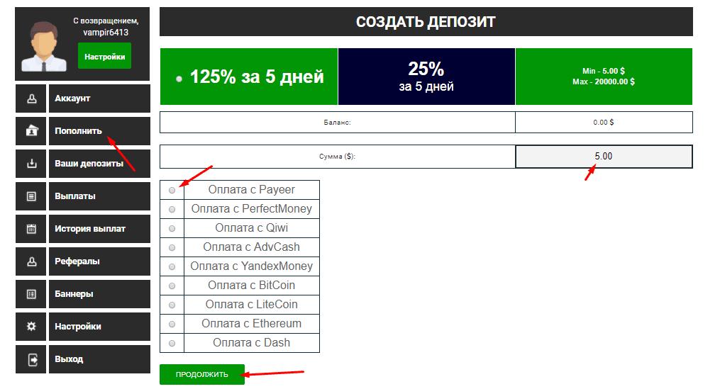Регистрация в Cristall BTC 3