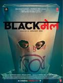 Blackmail Reviews
