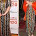 Ποιές διάσημες κυρίες φόρεσαν το ίδιο φόρεμα την ίδια ημέρα;