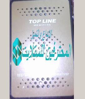 احدث ملف قنوات توب لاين TOP LINE 999 الذهبى محدث دائما