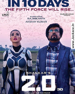 2.0 [Robot 2] First Look Poster 18