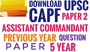 CAPF Assistant Commandant Previous year question papers 2