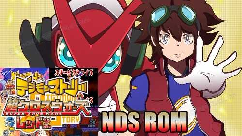 Digimon Story Super Xros Wars Red
