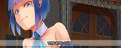 http://www.candy-scans.pl/p/yuugatou-club.html