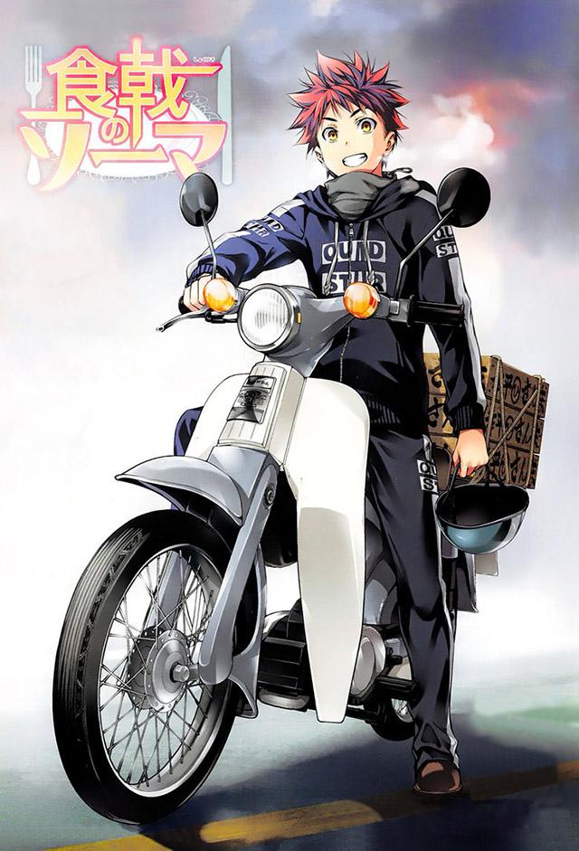 Manga Cub