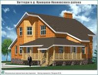 Проект жилого дома в пригороде г. Иваново - д. Кривцово Ивановского р-на
