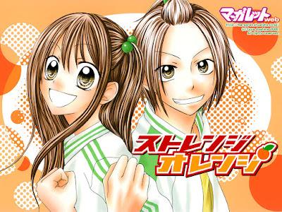 Strange Orange de Yuna Asahina
