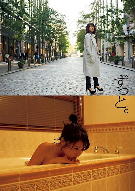 有村架純 Arimura Kasumi Weekly Playboy 2017 Jan Images