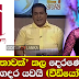 Derana TV's presenter of the Derana Aruna morning show Sanka Amarajith quits TV Derana